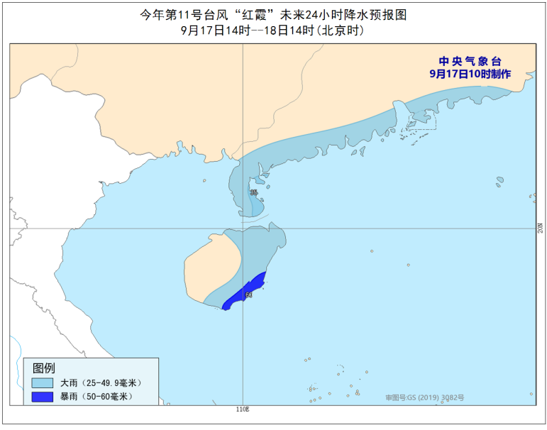 http://i.weather.com.cn/images/cn/news/2020/09/17/1600310480649066500.png