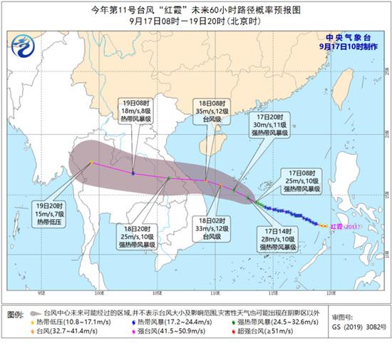台风雨来袭!今日夜间到明天海南将进入风雨影响核心时段
