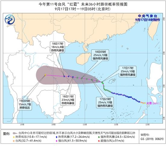 台风蓝色预警 广东海南等地部分地区有暴雨