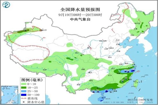 周末華南仍有強降雨 中東部大范圍降水發展
