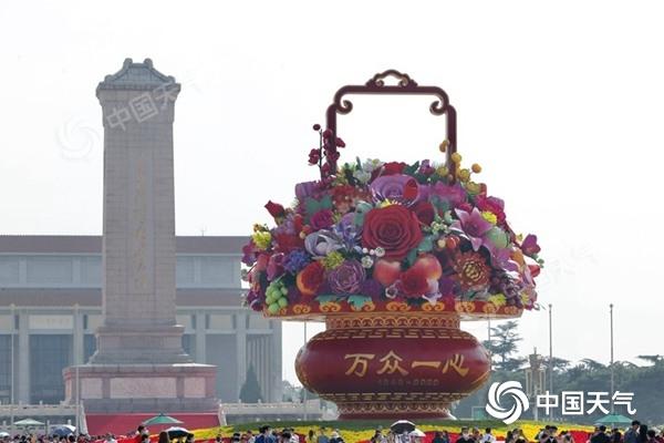 北京0926_副本.jpg