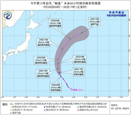 """""""鲸鱼""""将向西偏北方向移动 最强可达强热带风暴级"""