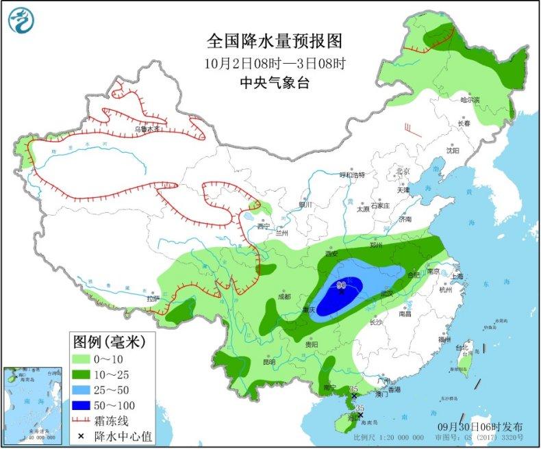http://i.weather.com.cn/images/cn/news/2020/09/30/1601423387704055113.jpg