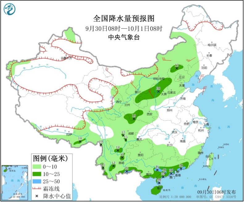 http://i.weather.com.cn/images/cn/news/2020/09/30/1601423387705060287.jpg