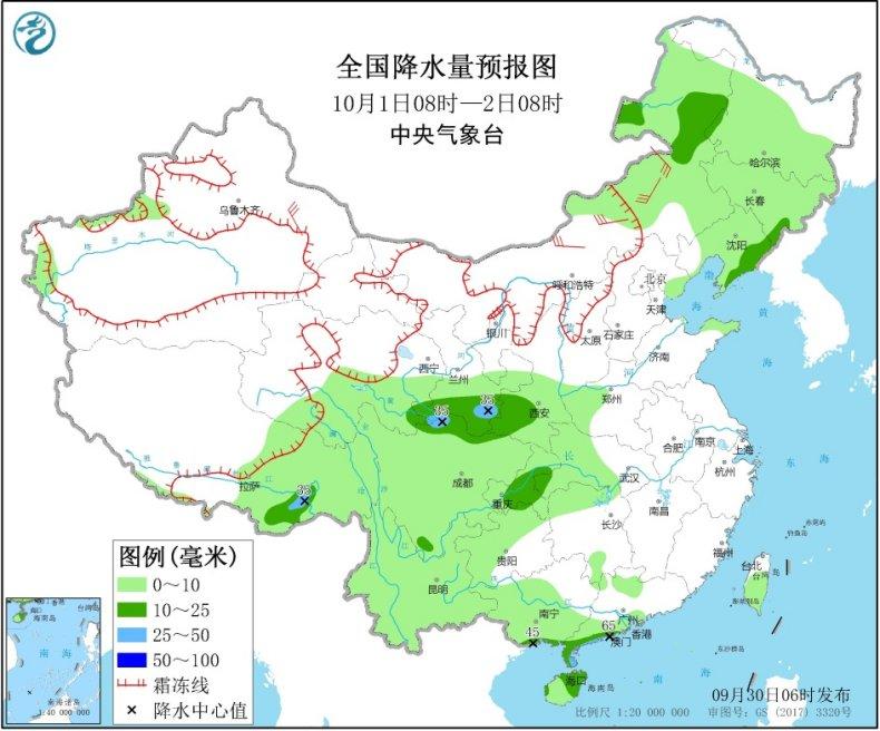 http://i.weather.com.cn/images/cn/news/2020/09/30/1601423387721070182.jpg