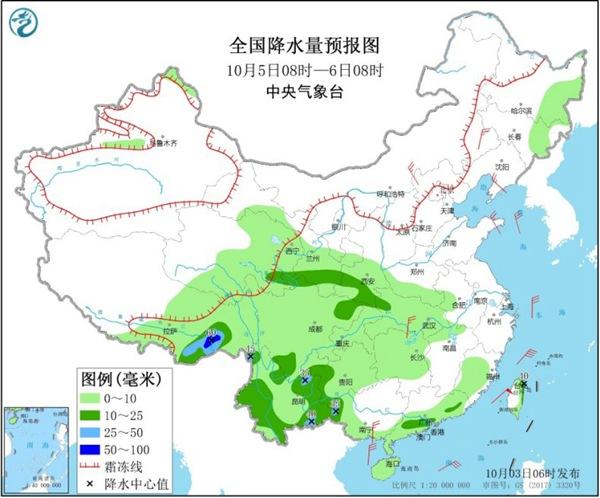 新一股冷空气今起影响中东部 南方雨水发力局地有暴雨