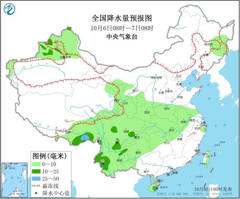 http://i.weather.com.cn/images/cn/news/2020/10/05/1601855133266042892.jpg
