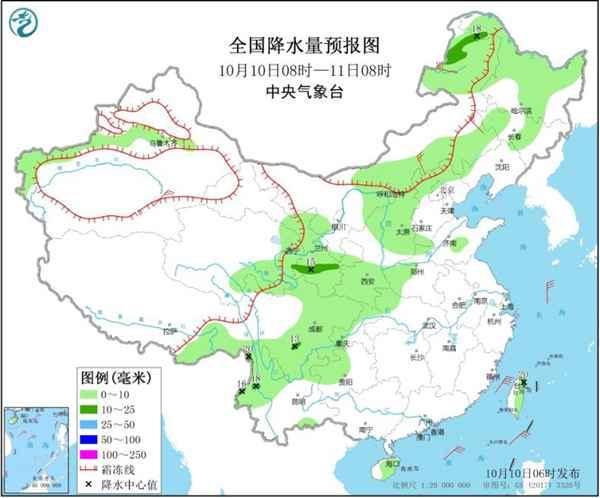 冷空氣發威下周多地氣溫再創新低 東北最低溫或跌至冰點