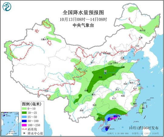 """東北地區開啟入冬黃淮氣溫""""腰斬"""" 【熱帶低壓】給華南帶來強風雨"""