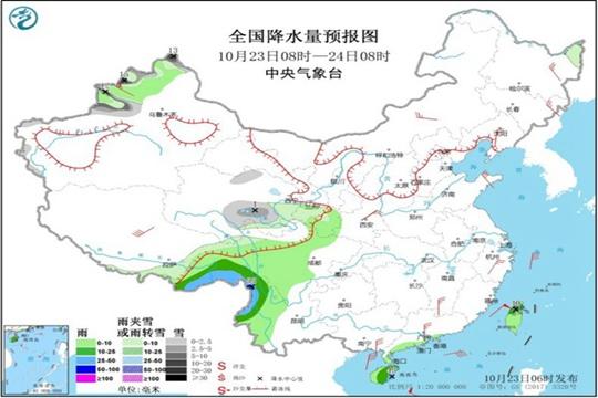 """台风""""沙德尔""""趋向海南掀风雨 东北大部地区寒意升级"""