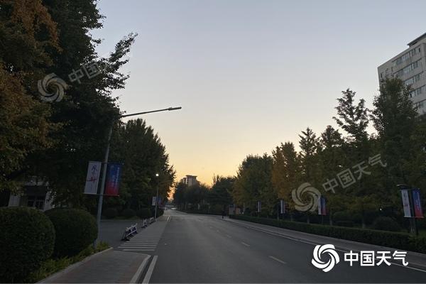 赏秋正当时!北京本周末晴到多云为主 早晚气温低迷注意保暖