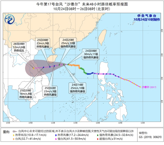 台风1024_副本.jpg