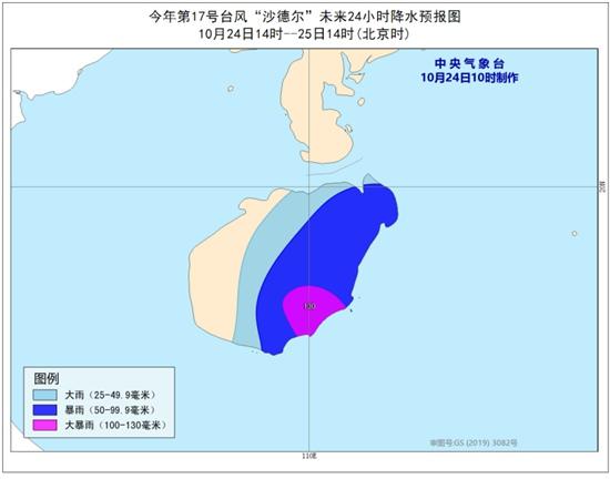 台风102402_副本.jpg