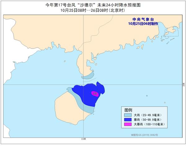 http://i.weather.com.cn/images/cn/news/2020/10/25/1603582070265093806.jpg