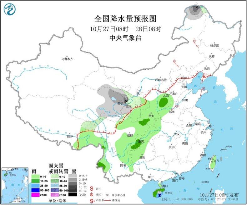 """冷空气在西北华北""""冻""""真格 台风""""莫拉菲""""影响华南沿海"""