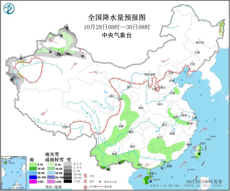 http://i.weather.com.cn/images/cn/news/2020/10/29/1603928900803004132.jpg