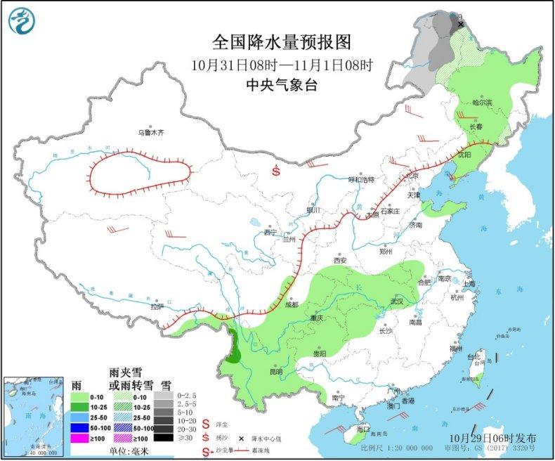 http://i.weather.com.cn/images/cn/news/2020/10/29/1603929031032075735.jpg