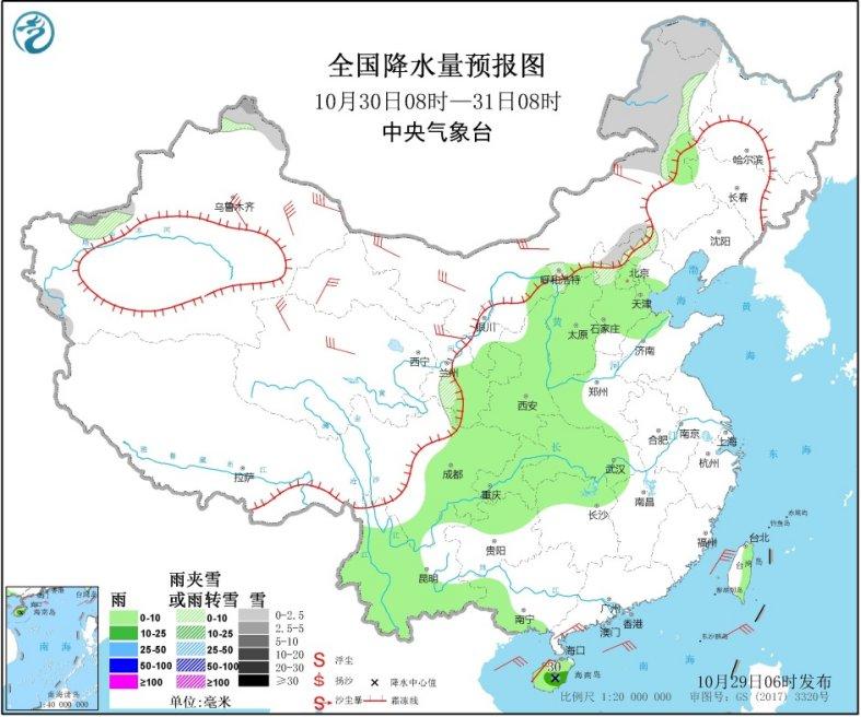 http://i.weather.com.cn/images/cn/news/2020/10/29/1603929031055010536.jpg