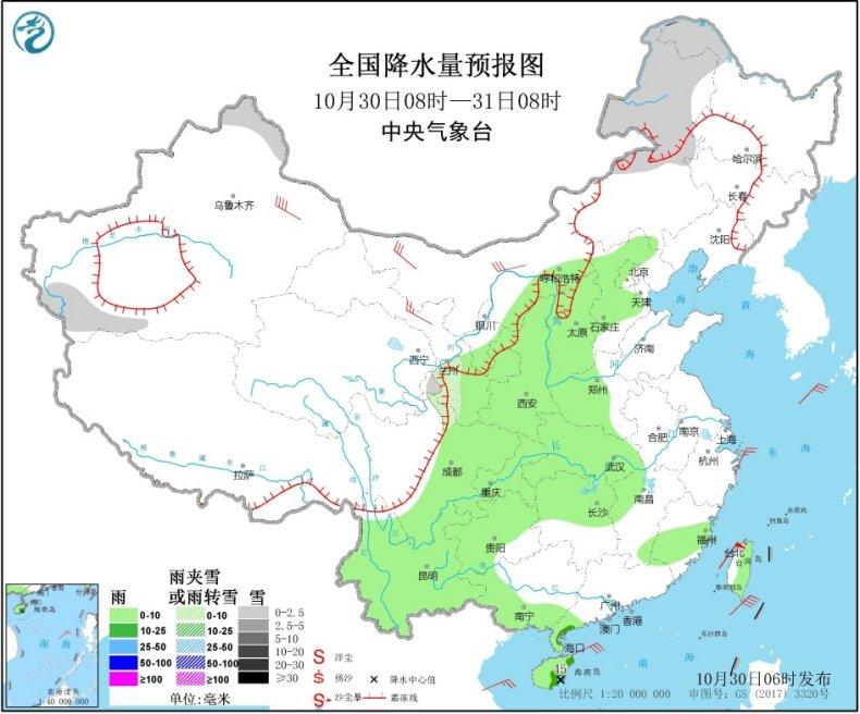 http://i.weather.com.cn/images/cn/news/2020/10/30/1604016153098073409.jpg