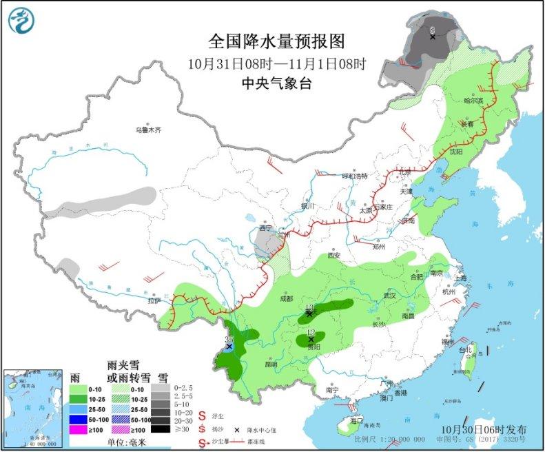 http://i.weather.com.cn/images/cn/news/2020/10/30/1604016171354090339.jpg
