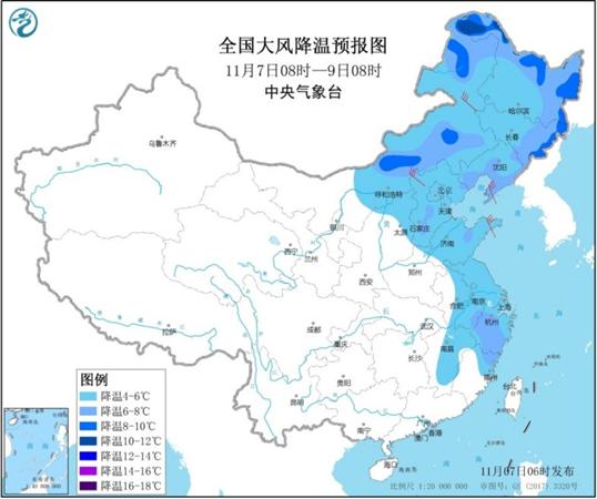"""東北地區氣溫""""震蕩"""" 內蒙古黑龍江等地迎降雪"""