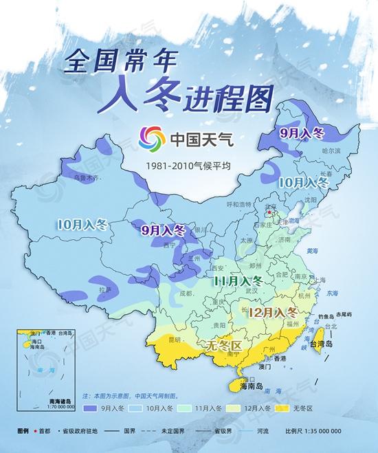 立冬已至你家离冬天还有多远?全国冬季囤货地图助你温暖过冬