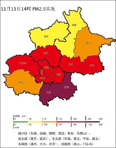 注意!北京大部地区已陷中度污染 最严重时段为今夜到明晨