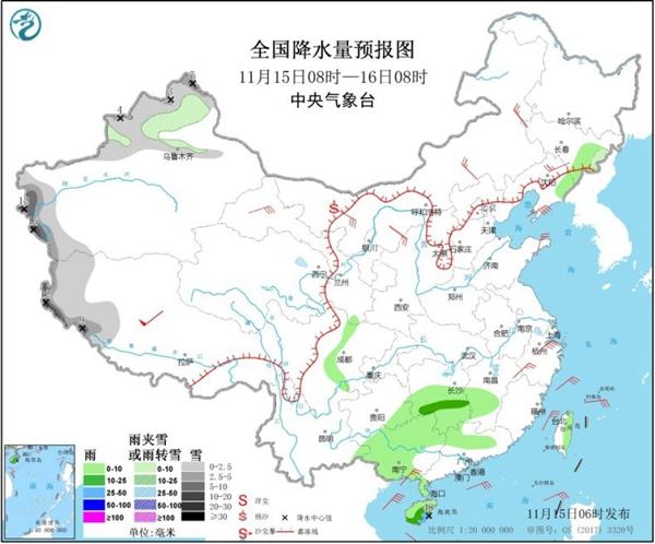 全国雨雪稀少气温偏高 华北平原雾和霾借机发展