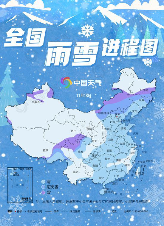 """今冬以来最强雨雪""""上线""""!快来看超详细雨雪时间表"""