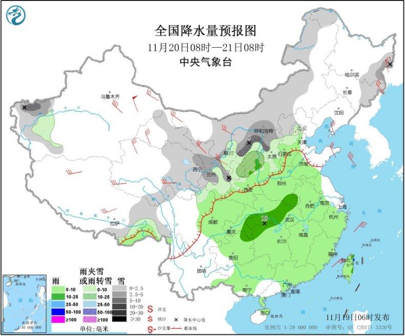 http://i.weather.com.cn/images/cn/news/2020/11/19/1605743218364076431.jpg