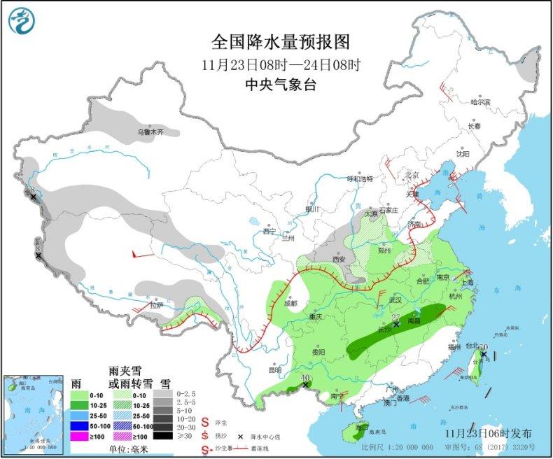 http://i.weather.com.cn/images/cn/news/2020/11/23/1606088728032039765.jpg