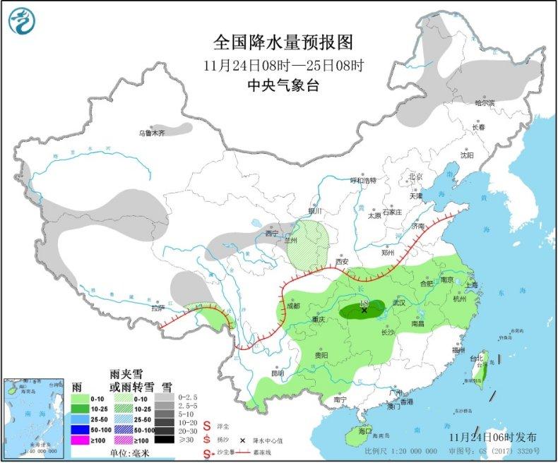 http://i.weather.com.cn/images/cn/news/2020/11/24/1606175618773071697.jpg