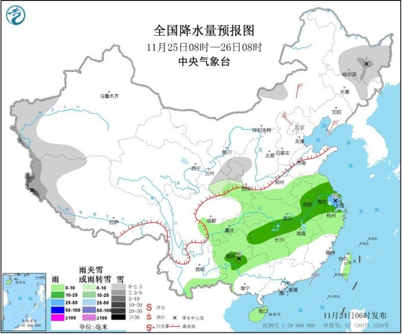 http://i.weather.com.cn/images/cn/news/2020/11/24/1606175638387071560.jpg