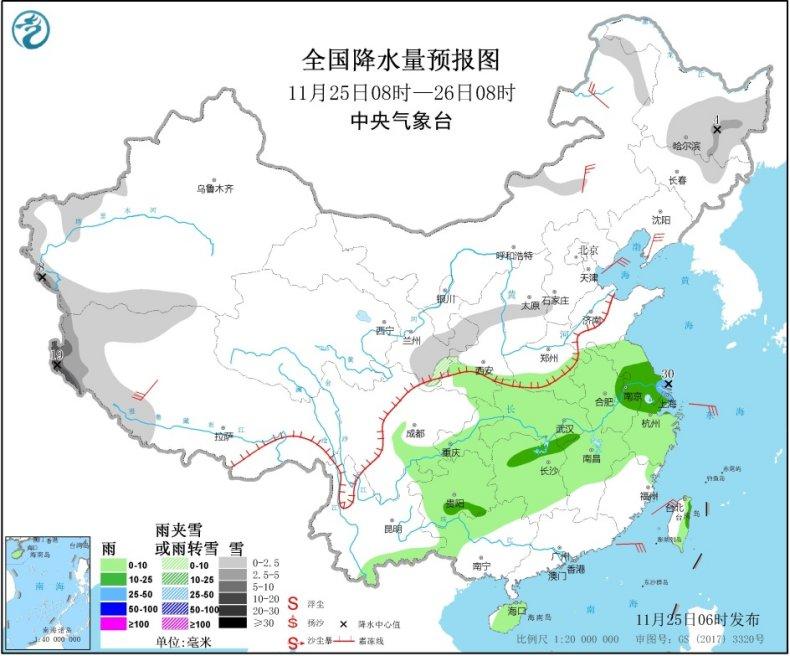 http://i.weather.com.cn/images/cn/news/2020/11/25/1606261267657045905.jpg