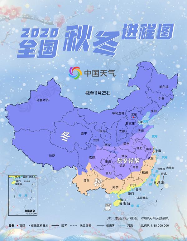 """冬季版图覆盖超6成国土 冬天这些""""神操作""""你见过吗?"""