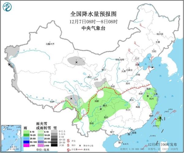 东北华北部分地区将迎今冬来最冷白天
