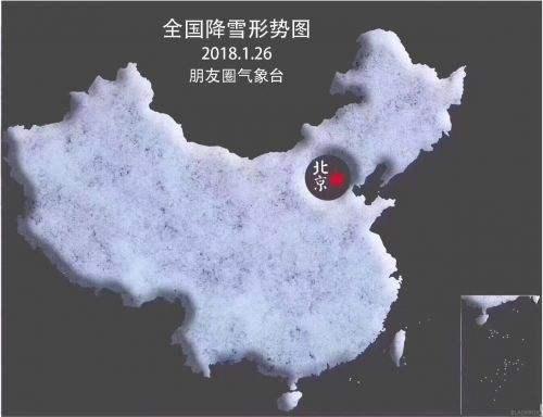 雪落京城万众瞩目!盘点那些年北京城与雪的故事