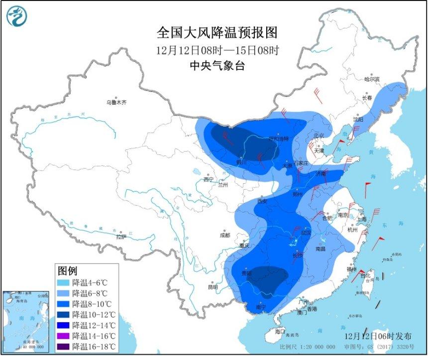 今冬首次寒潮來襲 南方大范圍雨雪將開啟