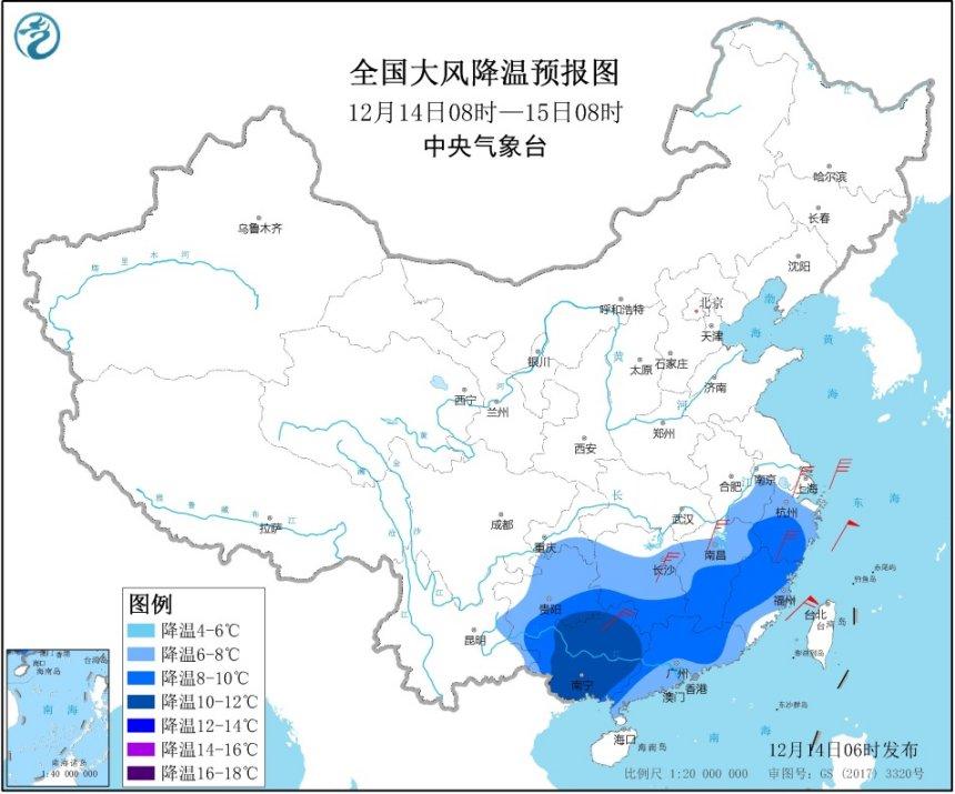 http://i.weather.com.cn/images/cn/news/2020/12/14/1607903113296017346.jpg