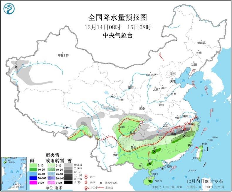 http://i.weather.com.cn/images/cn/news/2020/12/14/1607903492475098411.jpg