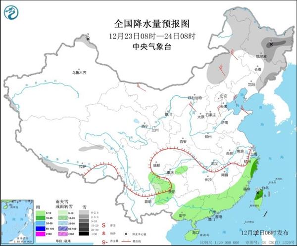 南方阴雨天气发展 北方开启大风降温