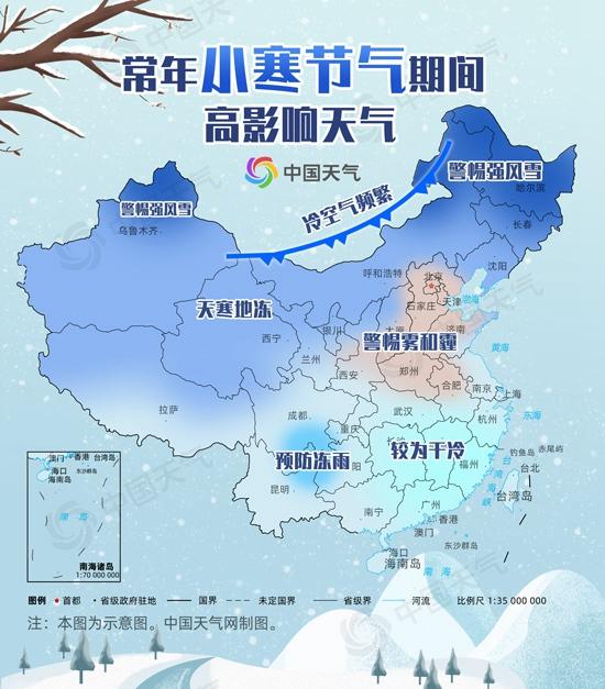 小寒到!全国冰雪趣玩地图出炉 来看各地独具特色的冰雪玩法
