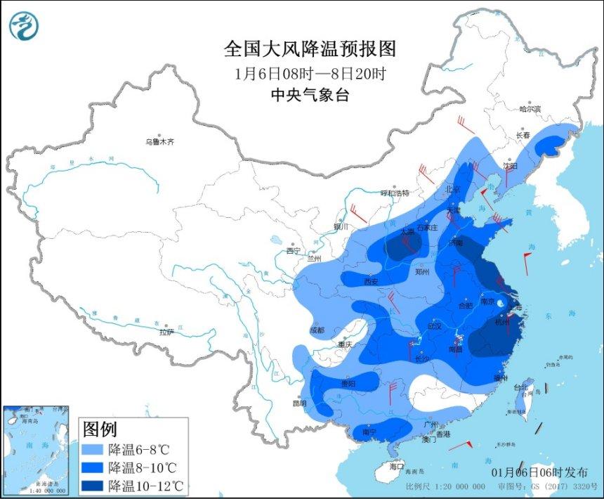 http://i.weather.com.cn/images/cn/news/2021/01/06/1609890982587051863.jpg