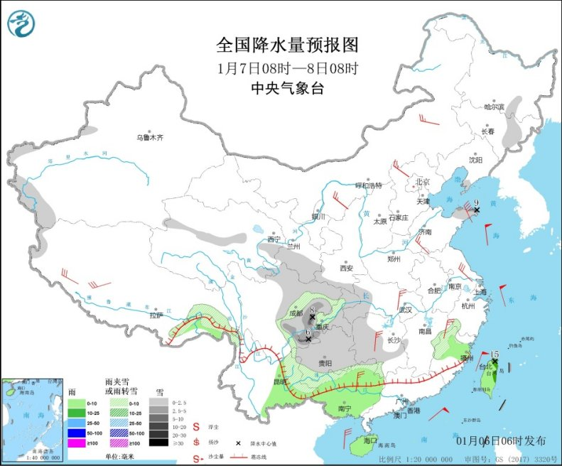 http://i.weather.com.cn/images/cn/news/2021/01/06/1609891332231092324.jpg