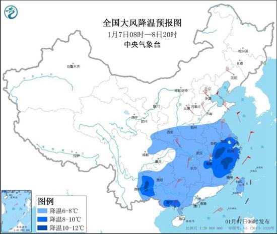 北方最低温大面积创新低 南方雨雪混杂
