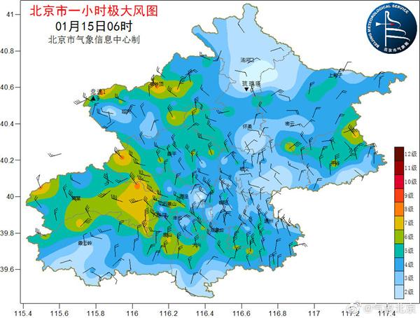 冷空气又来!今天北京最高气温4℃阵风7级 风寒效应明显