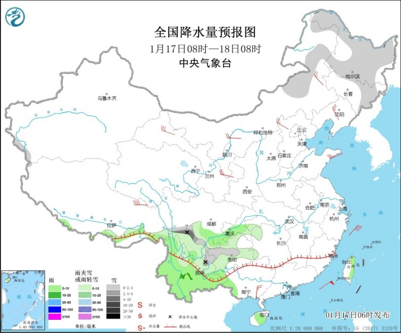 http://i.weather.com.cn/images/cn/news/2021/01/17/1610841645371057305.jpg
