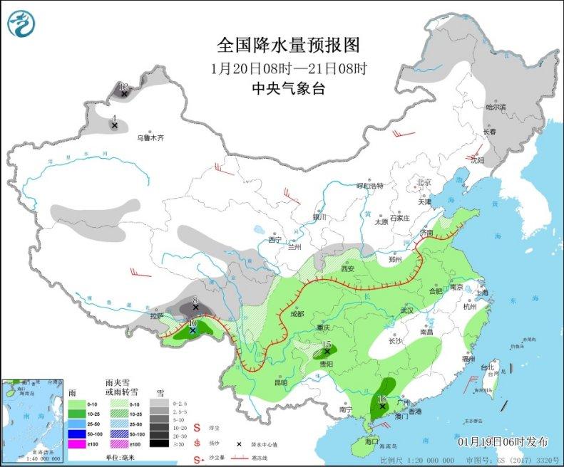 http://i.weather.com.cn/images/cn/news/2021/01/19/1611014364514020015.jpg