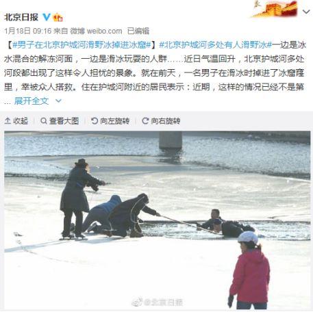 北京日报 截图.jpg