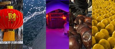 科普图文丨东北的冬天是什么颜色的?